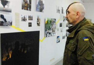 """My Army. See Through Heart"" exhibit visits Mariupol"